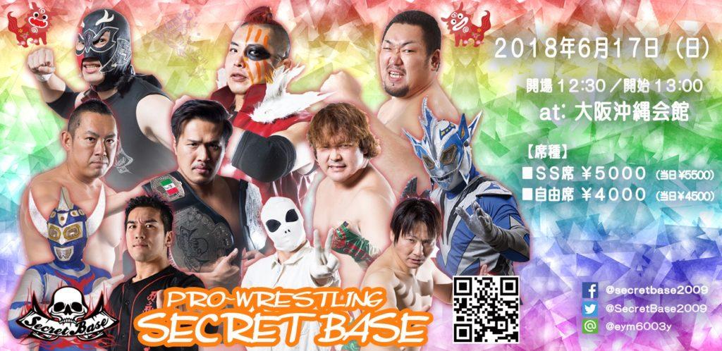 6月17日・大阪沖縄会館大会にMIYAWAKI、石橋葵の参戦が決定!