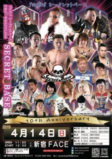 4月14日・新宿FACE大会!