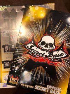 4月14日・新宿FACE大会より新作グッズが各種発売開始!