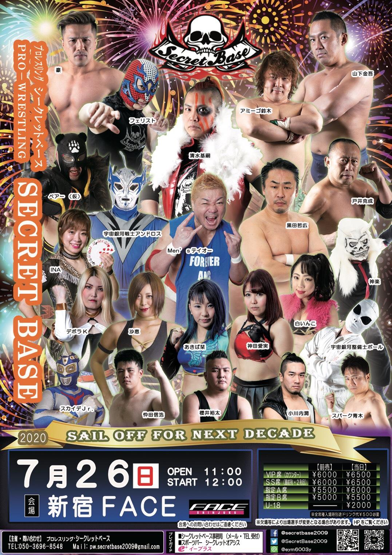 7月26日・新宿FACE大会にダイナ御堂、寧々∞D.a.i、藍川はるかの参戦が決定!