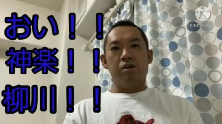 山下金吾がタッグ王座に挑戦表明!!