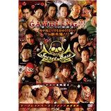 DVD 『GAMBLING!!!~僕らの1日間戦争~』