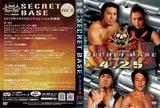 DVDシリーズ 2010『SECRET BASE vol.10~15』
