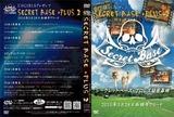 dvd-3-28
