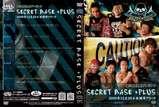 DVDシリーズ 『SECRET BASE PLUS』
