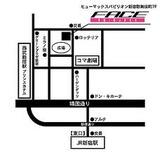 新宿FACE(東京)のアクセス