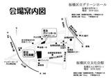 板橋グリーンホール(東京)のアクセス