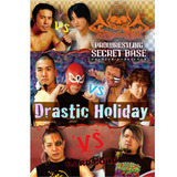 DVD 『Drastic Holiday』